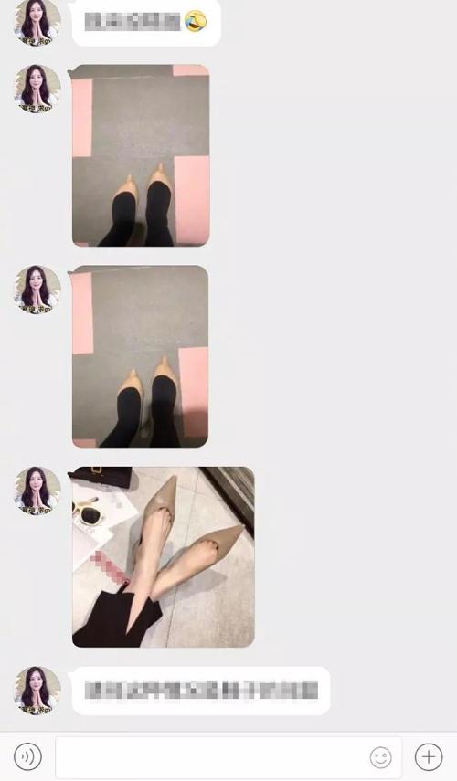 Cô gái không biết nên khóc hay cười khi nhận đôi giày cao gót đặt mua qua mạng.