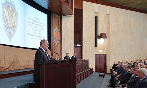 Tổng thống Nga Vladimir Putin phát biểu trước lãnh đạo và chỉ huy của Tổng cục An ninh Liên bang (FSB) ngày 6/3. Ảnh: RIA Novosti