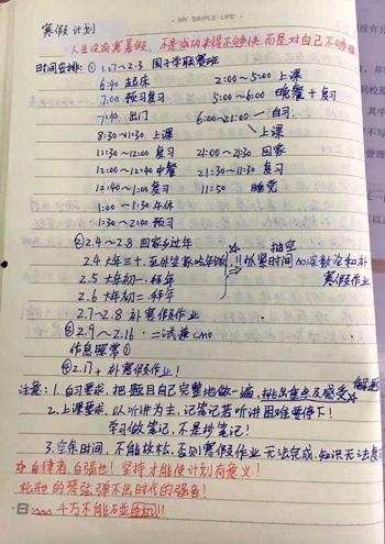 Lịch học nghiêm ngặt của Zhu. Ảnh:NetEaseNews