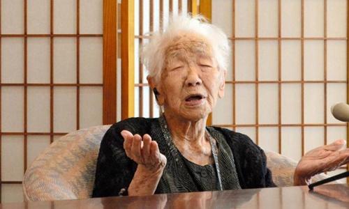 Cụ bà Kane Tanaka. Ảnh: AP.