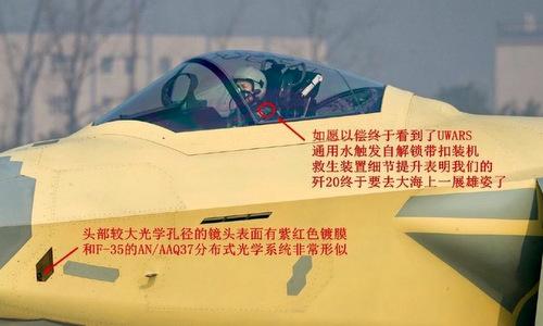 Hai hệ thống sao chép F-35 mới xuất hiện trên tiêm kích J-20. Ảnh: Twitter.