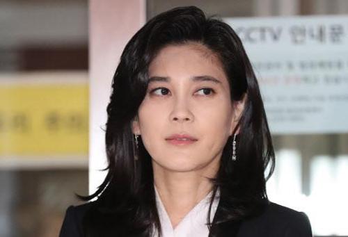 Lee Boo-jin, con gái lớn của chủ tịch tập đoàn Samsung. Ảnh: Yonhap.