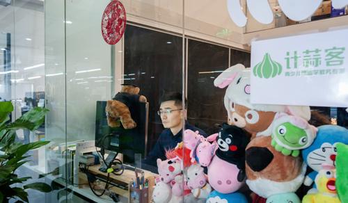 Yu Haoran, giám đốc công ty công nghệ, ở Trung tâm công nghệ cao Zhongguancun ở ngoại ô thủ đô Bắc Kinh. Ảnh: SCMP.