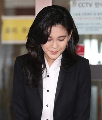 Lee Boo-jin tại một cuộc họp cổ đông của Hotel Shilla hôm 21/3. Ảnh: Yonhap.