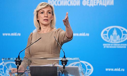 Phát ngôn viên Bộ Ngoại giao Nga Maria Zakharova. Ảnh: RT.