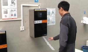 Nhận diện khuôn mặt để lấy giấy vệ sinh tại Trung Quốc