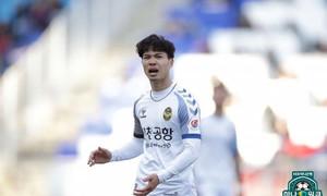 Incheon United 0-3 Daegu