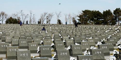 Khu tưởng niệm những người dân bị giết trong thảm sát tại Công viên Hòa bình thành phố Jeju. Ảnh: Hani.