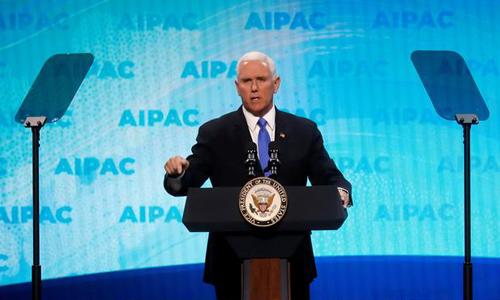 Phó Tổng thống Mỹ Mike Pence phát biểu tại Washington hôm 25/3. Ảnh: Reuters.