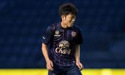 Buriram United 1-3 Beijing Guoan