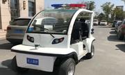 Trung Quốc phát triển xe buýt mini tự lái mới