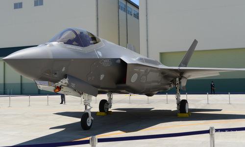 Chiếc F-35A số đuôi 79-8705 trong lễ xuất xưởng ngày 6/6/2017. Ảnh: JASDF.