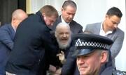Ông chủ WikiLeaks 'không bị dẫn độ tới quốc gia thi hành án tử hình'