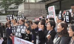 Hàn Quốc bỏ lệnh cấm phá thai