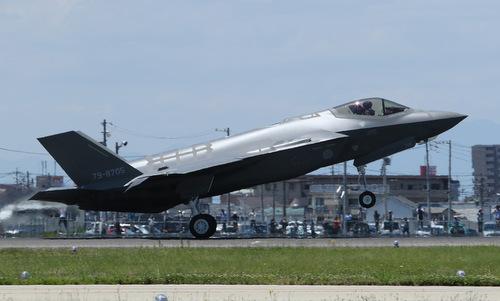 Chiếc F-35A số đuôi 79-8705 bay thử hồi giữa năm 2017. Ảnh: JASDF.