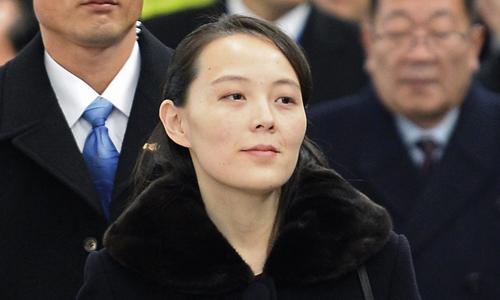 Kim Yo-jong, em gái lãnh đạo Triều Tiên Kim Jong-un. Ảnh: Reuters.
