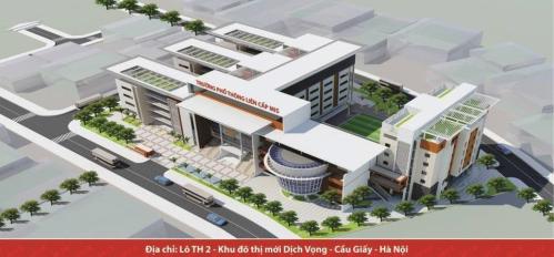 Trường được Chủ tịch Uỷ ban nhân dân thành phố Hà Nội quyết định đổi tên trường từ THCS FPT thành Tiểu học, THCS và THPT Đa Trí Tuệ - MIS.