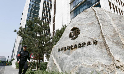 Trụ sở ngân hàng AIIB ở Bắc Kinh. Ảnh: ChinaNews.
