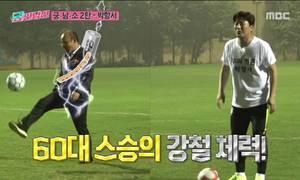Park Hang-seo trổ tài tâng bóng