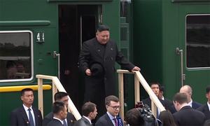 Điểm dừng chân đầu tiên của Kim Jong-un trong chuyến thăm Nga