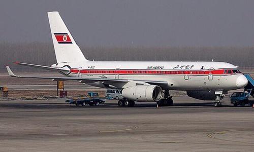 Một máy bay của hãng hàng không Triều Tiên Air Koryo. Ảnh: Xinhua.