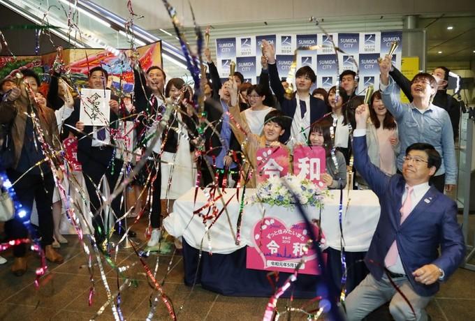 Người Nhật kết hôn, bắn cung, uống sake mừng triều đại mới