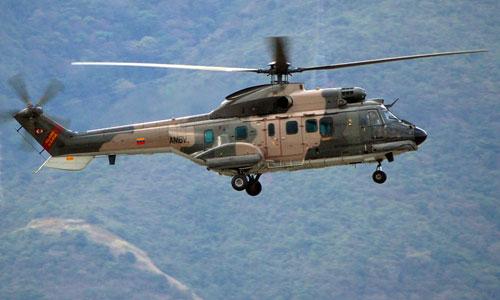 Một trực thăng quân sự của Venezuela. Ảnh: AP.