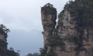 Vùng đất 'Avatar' ngoài đời thực tại Trung Quốc
