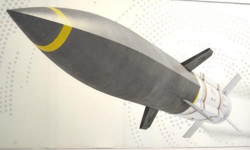 Đồ họa mô phỏng tên lửa HAWC. Ảnh: Drive.