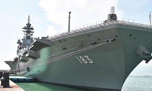 Tàu sân bay trực thăng Nhật tới Singapore dự triển lãm quốc phòng