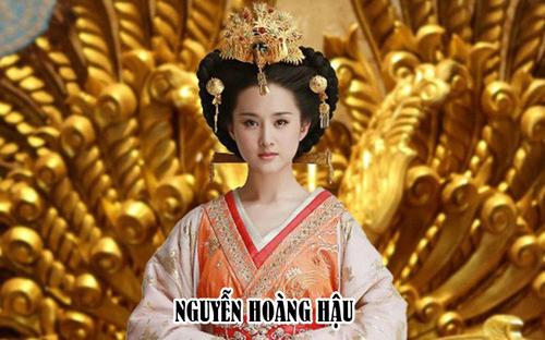 Nguyễn Hoàng Hậu là gợi ý của rất nhiều cao thủ.