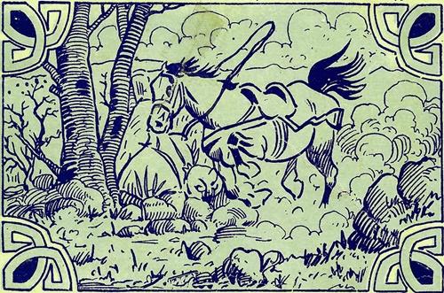 Kỵ sĩ cưỡi ngựa ở đâu trong ảnh này?