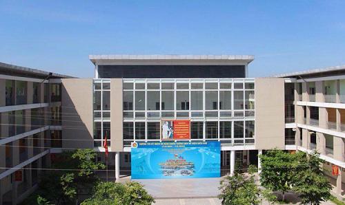 Trường THCS Nam Từ Liêm. Ảnh: cth.edu.vn