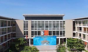 Trường chất lượng cao Nam Từ Liêm tuyển 210 học sinh lớp 6