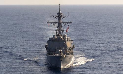 Tàu khu trục USS Preble rẽ nước trong một chiến dịch trên biển hôm 18/4. Ảnh: Hải quân Mỹ.