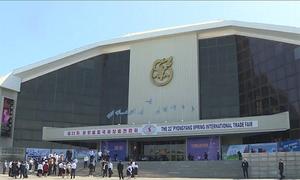 Hàng trăm công ty nước ngoài dự hội chợ quốc tế tại Triều Tiên