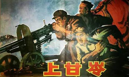 Một poster của phim Trận chiến trên núi Shangganling. Ảnh: Asia Times
