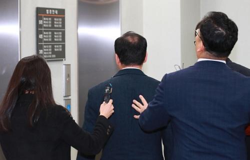 Cựu giáo viên bị bắt giữ từ đầu tháng 11/2018. Ảnh: Yonhap.