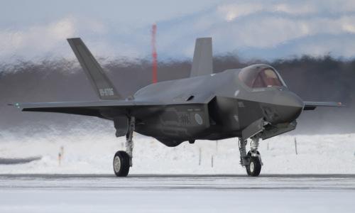 Tiêm kích F-35A trong biên chế Nhật huấn luyện hồi năm 2018. Ảnh: JASDF.