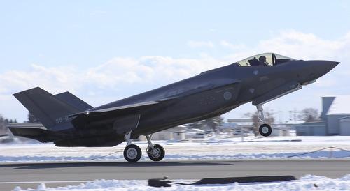 Một trong những chiếc F-35A đầu tiên trong biên chế Nhật. Ảnh: JASDF.