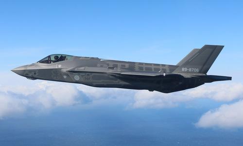Tiêm kích F-35A Nhật bay huấn luyện năm 2018. Ảnh: JASDF.
