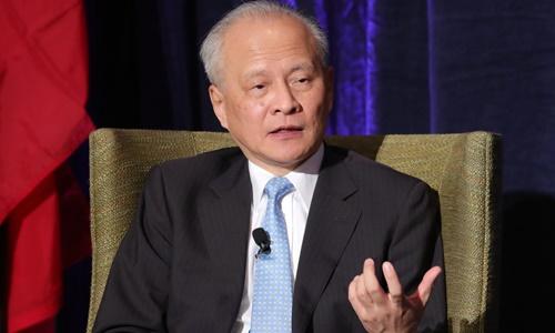 Đại sứ Trung Quốc tại Mỹ Thôi Thiên Khải. Ảnh: Reuters.