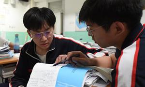 Trung Quốc cấm tiếng ồn suốt kỳ thi đại học