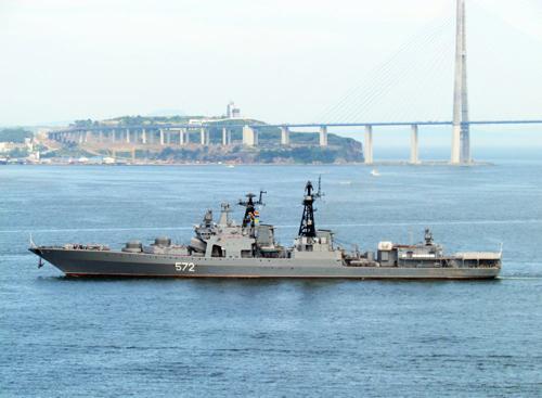 Tàu khu trục Đô đốc Vinogradov của Nga. Ảnh: Sputnik.