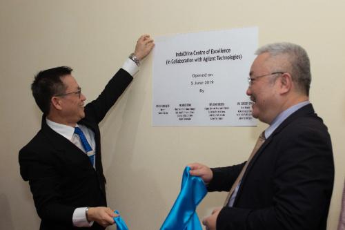 Trung tâm được thành lập vào ngày 5/6 tại tòa nhà Vạn Đạt, Khu công nghiệp Tân Bình, TP HCM.