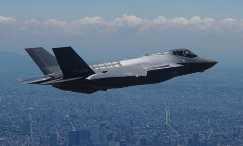 Chiếc F-35A số hiệu 79-8705 trong một chuyến bay hồi năm 2017. Ảnh: JASDF.