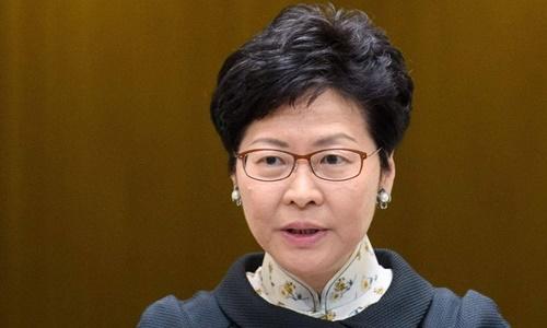 Trưởng đặc khu Hong Kong Carrie Lam. Ảnh: AFP.