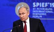 Putin nói quan hệ Nga - Mỹ 'ngày càng tồi tệ'