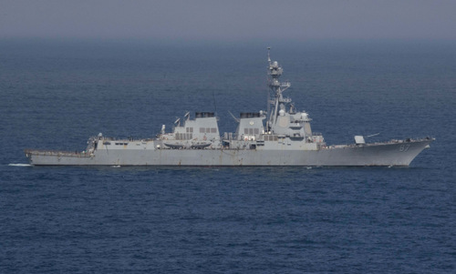 USS Mason di chuyển trên biển hồi đầu năm 2019. Ảnh: US Navy.