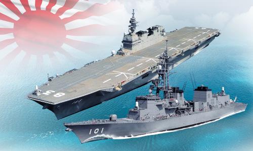 Uy lực nhóm tàu chiến Nhật đang thăm Việt Nam.Bấm vào ảnh để xem đầy đủ.